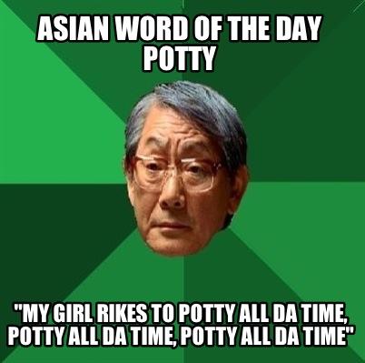 asian girl meme   hot girls wallpaper