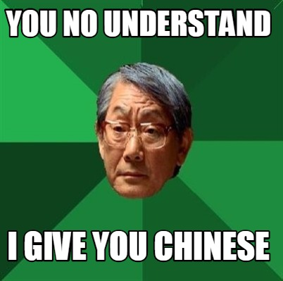 how to say i understand in chinese