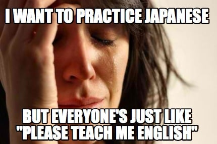 how to say teach me in japanese