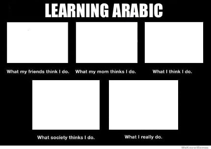 learning-arabic