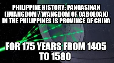 philippine-history-pangasinan-huangdom-wangdom-of-caboloan-in-the-philippines-is1