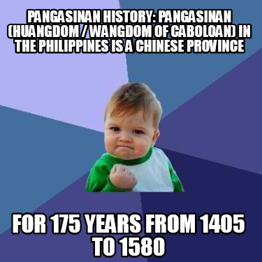 pangasinan-history-pangasinan-huangdom-wangdom-of-caboloan-in-the-philippines-is