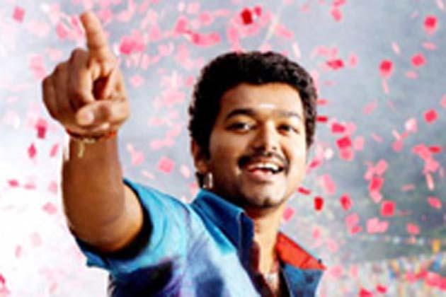 Meme Creator Tamil Paattu Patru Meme Generator At Memecreator Org